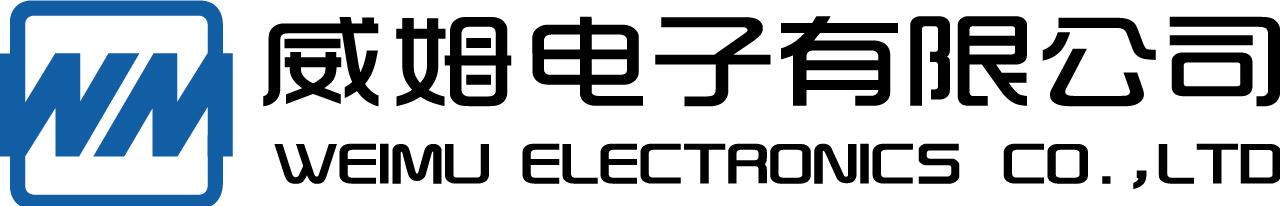 logo-weimu-dianzi